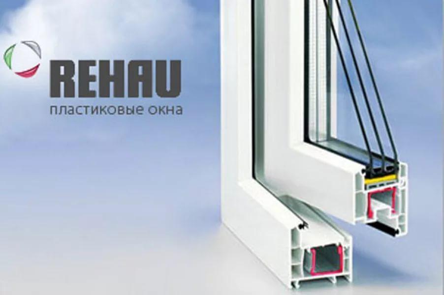 Купить окна rehau